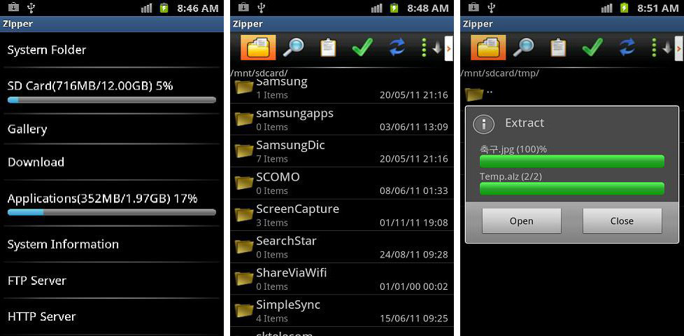 best-android-apps-zip-rar-files-zipper-120717