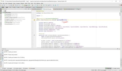 ANDROID STUDIO software – Why Surf Swim